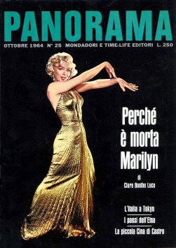 PANORAMA 1964